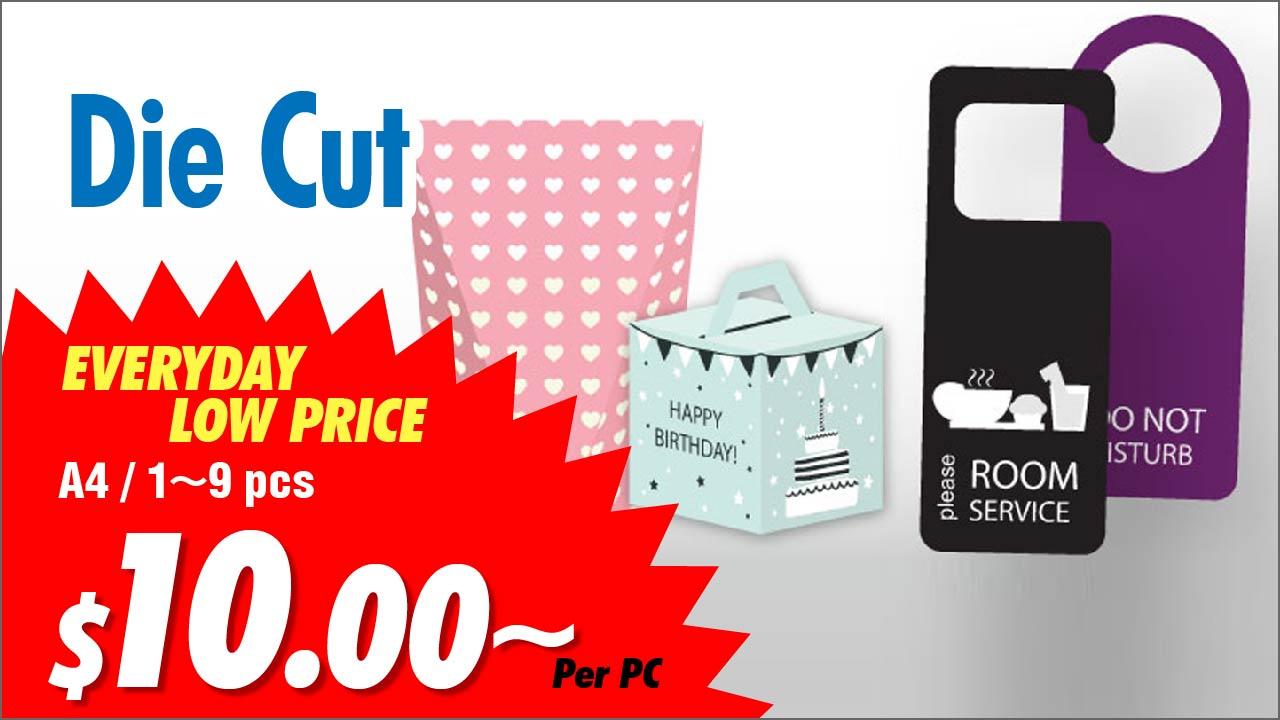 Die Cut Service