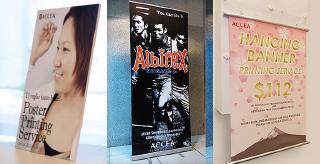 Accea Singapore|アクセアシンガポール|digital Printing Store Tanjong